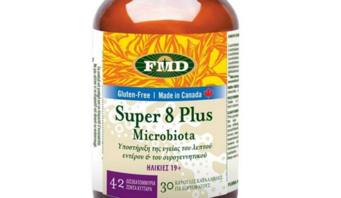Super 8 PlusMicrobiota MedMelon