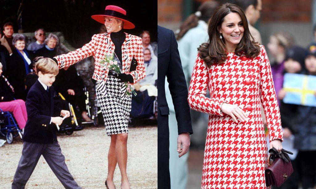 Kate Middleton Diana σακάκια